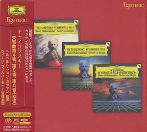 "Am image of Herbert von Karajan - Tchaikovsky: Symphonies Nos. 4, 5 & 6 ""Pathétique"" (3 Hybrid SACD / CD ) 1"
